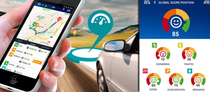 Drive Smart App para Conductores